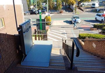 Platform Wheelchair Lift Sydney